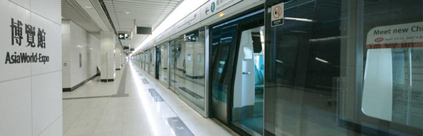 Gilgen Door Systems – Increase Safety for Underground Train passengers